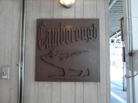 プロフェッショナル・ポークレストラン ケンボロー 看板