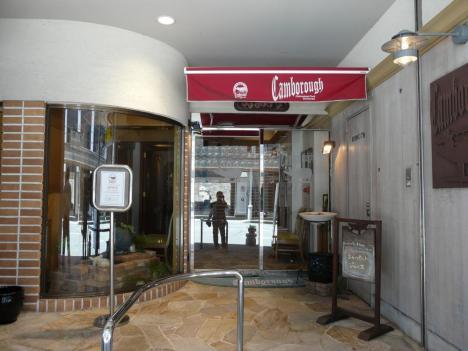 プロフェッショナル・ポークレストラン ケンボロー 入口