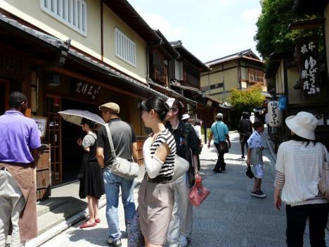 京都散策中
