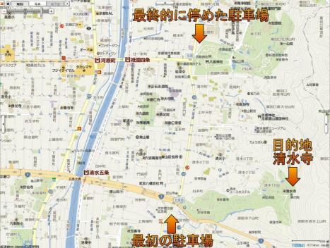 清水寺周辺地図 20分200円の駐車場