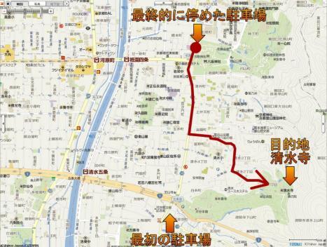 清水寺周辺地図 歩いた経路