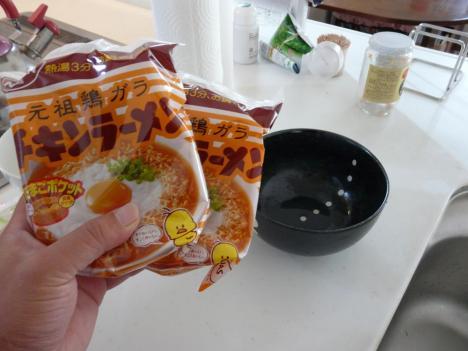 日清 チキンラーメン その1