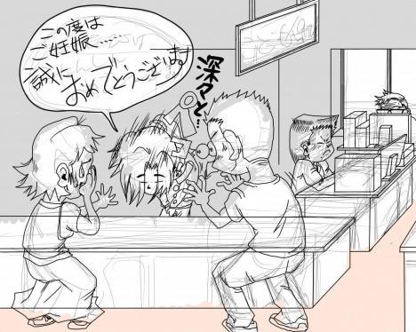 イラスト作成途中04