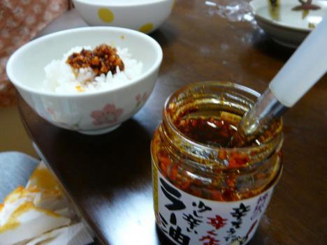 桃屋の辛そうで辛くない 少し辛いラー油 実食!