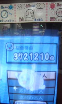 110523_1824~01