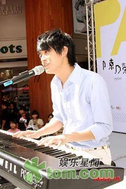 ピアノ王子
