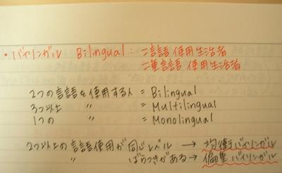 CIMG3470.jpg