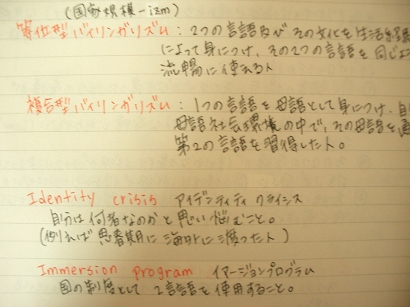 CIMG3473.jpg