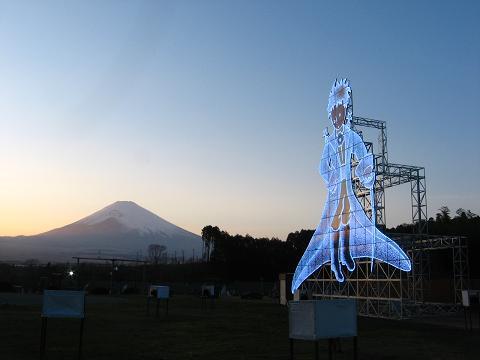 星の王子様と富士山