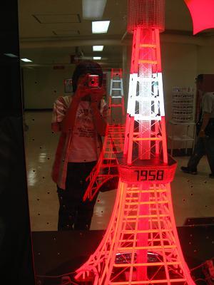 東京タワーにて 2