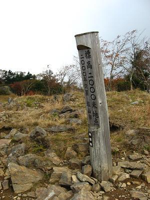 大菩薩の稜線にて 2000M地点