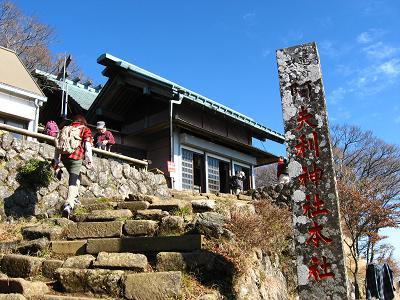山頂に向かって・・・まもなく本宮(山頂)