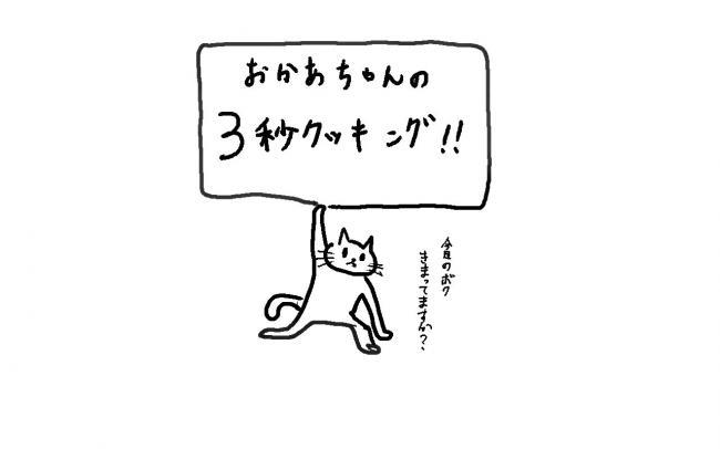 m2.jpg
