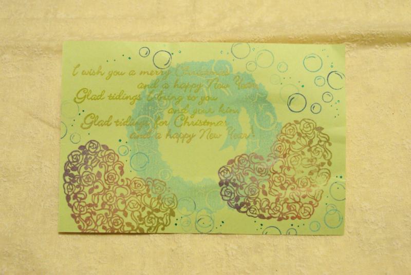 希@さんからの贈り物♪④素敵なカード