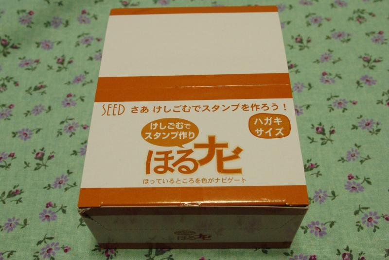 ほるナビ5枚100円福袋♪