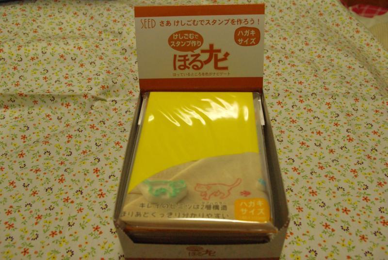 ほるナビ5枚100円福袋♪平台w