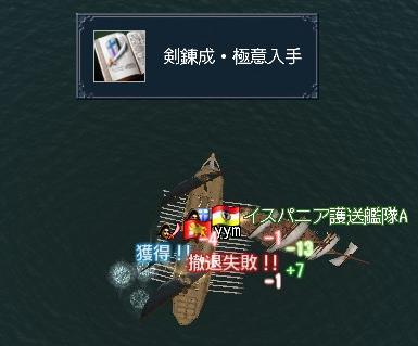1.5 剣極意