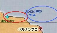 1.6 サンロケ岬沖
