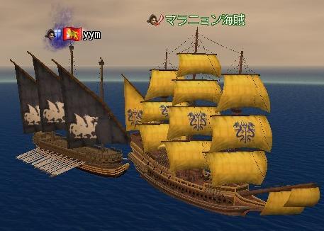 1.6 マラニョン海賊
