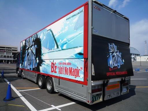 """Bz LIVE-GYM 2010 """"Aint No Magic"""" 002"""