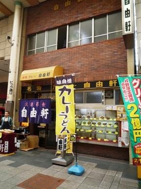 ジャパンオープンベンチ大阪10・2・27~3・1 (1)