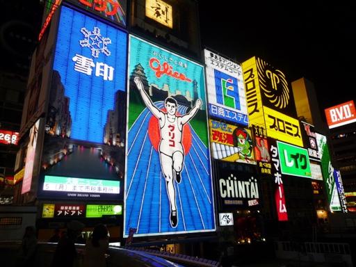 ジャパンオープンベンチ大会大阪10・2・27~3・1 (7)