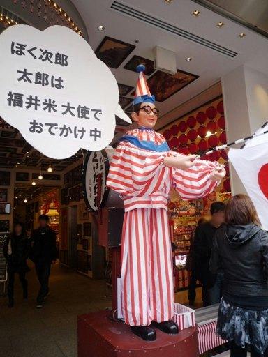 ジャパンオープンベンチ大会大阪10・2・27~3・1 (3)