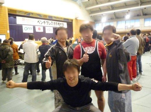 ジャパンオープンベンチ大会大阪10・2・27~3・1 (12)