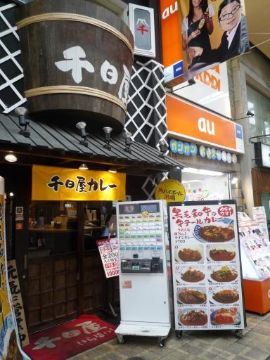 ジャパンオープンベンチ大会大阪10・2・27~3・1 (27)