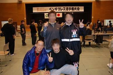 ジャパンオープンベンチ大会大阪10・2・27~3・1 (29)-2