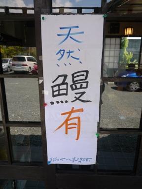 さくめ1004 (1)