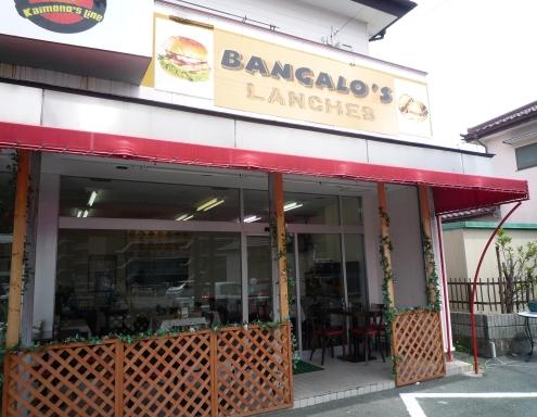 BANGALOS LANCHES1005 006