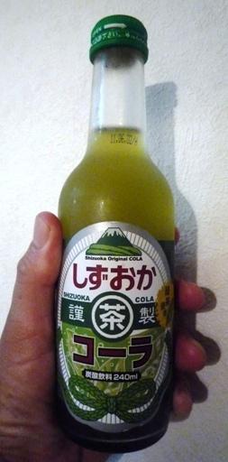 静岡茶コーラ