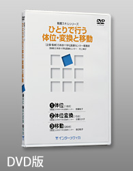 nurssk2_dvd.jpg