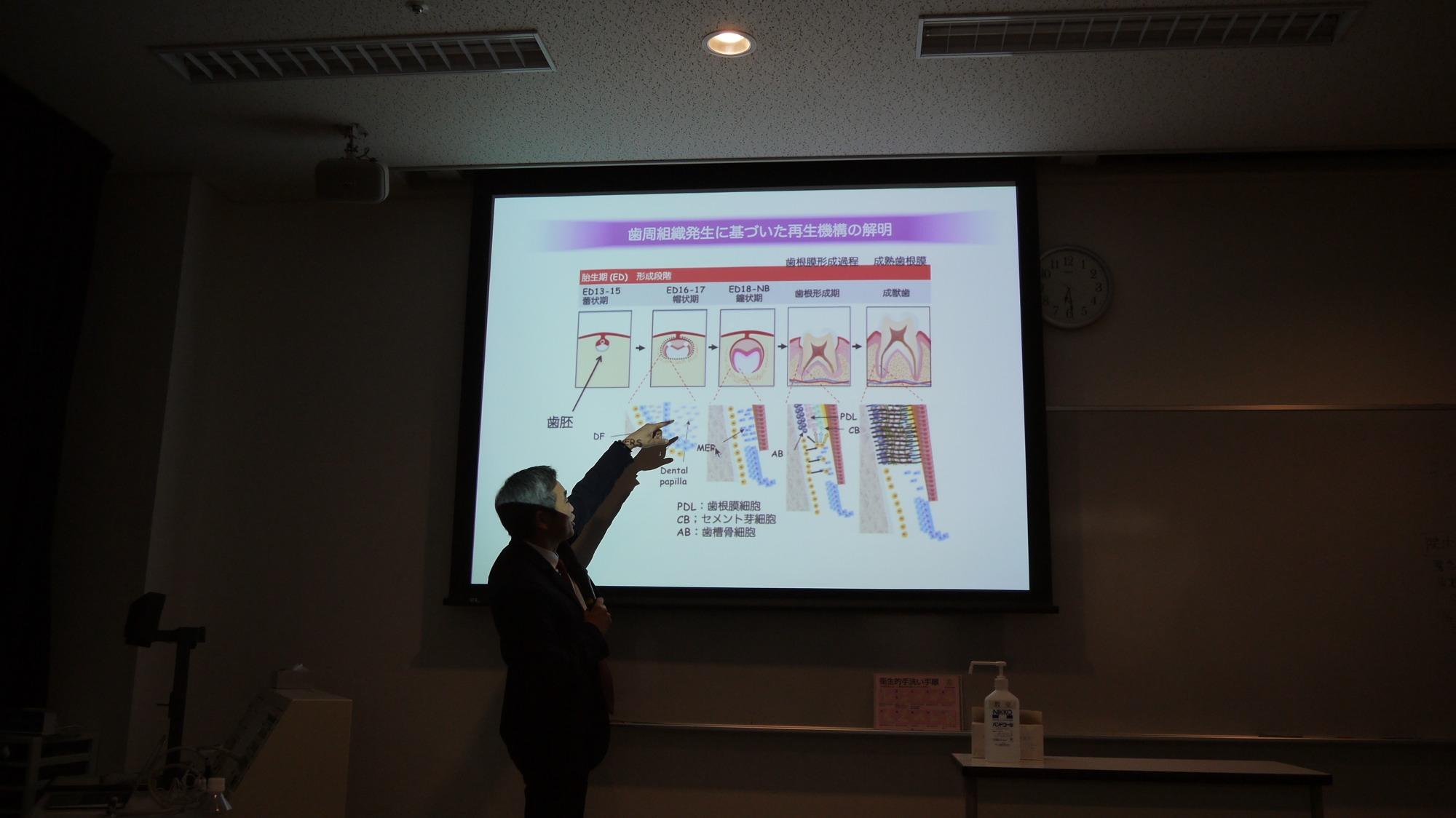 Dr.Saito1