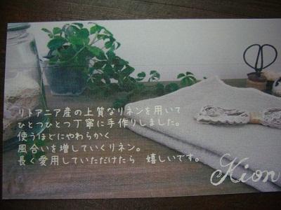 2012_0124_134110-CIMG8652.jpg