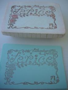 ようこそ Felice*フェリーチェへ
