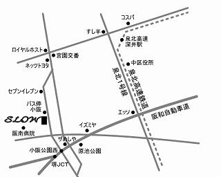 slow地図