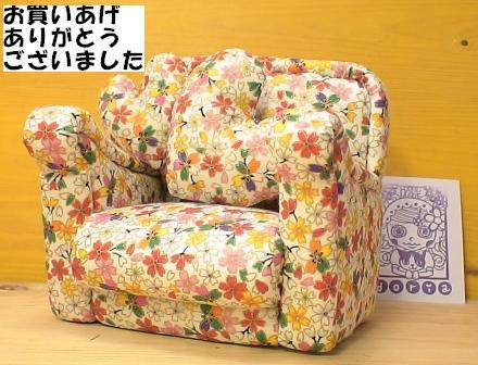 1_20100207193549.jpg