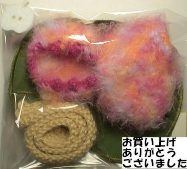 ワンダ-葉っぱOF3-A