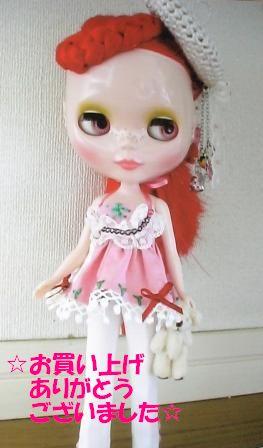 ピンク×白--写真