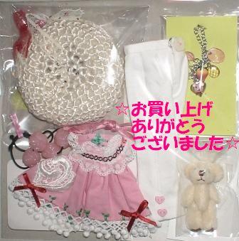 ピンク×白
