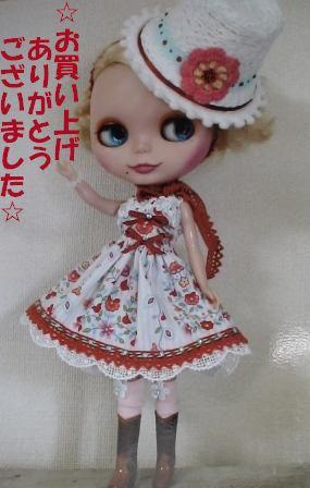 サンドレスと帽子のセット-1-a