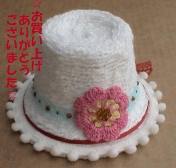 サンドレスと帽子のセット-2-a