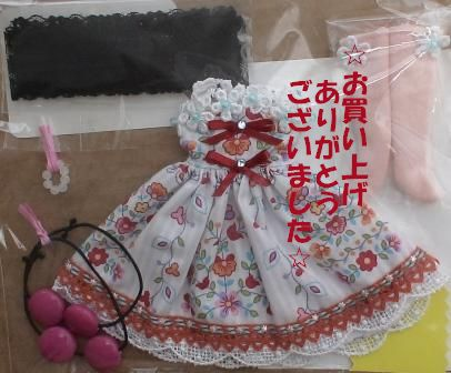 サンドレスと帽子のセット-3-a