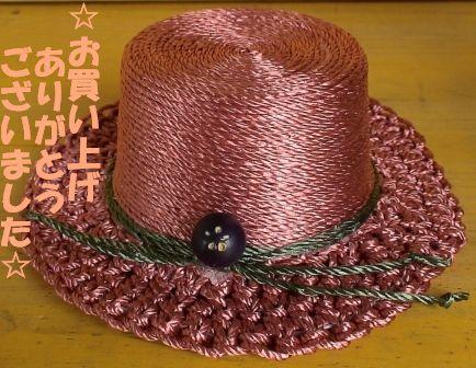 単品帽子3-1-a