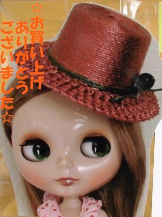 単品帽子3-2-a