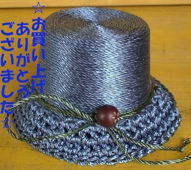 単品帽子4-1-a