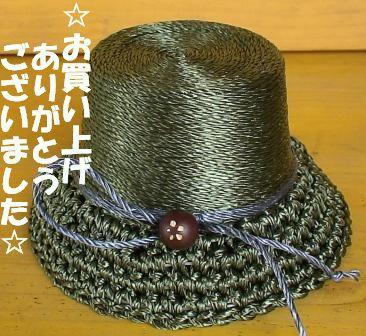 単品帽子5-1-a
