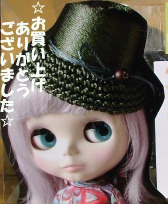 単品帽子5-2-a